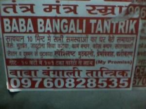 Baba Bangali